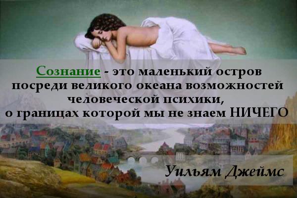 bessoznatrlnoe-sni