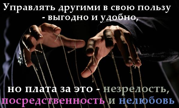 Психопатическая личность