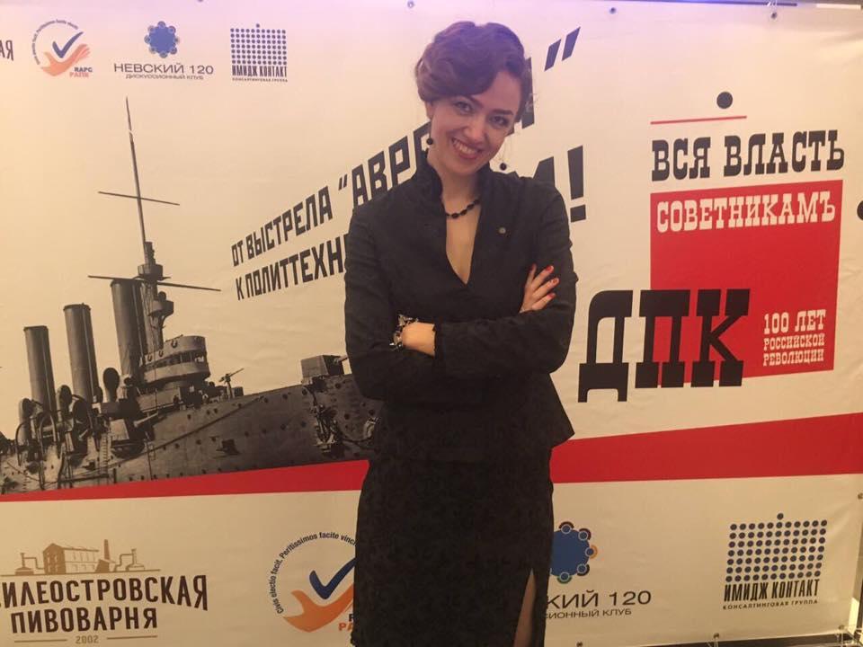 Юлия Милешкина