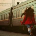 попытка заскочить в уходящий поезд